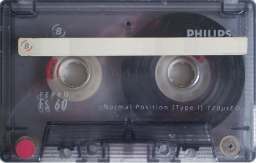 Čak sam jedno vreme sa pozajmljenih cedeova presnimavala neke pesme na kasete.